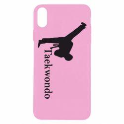 Чехол для iPhone Xs Max Taekwondo