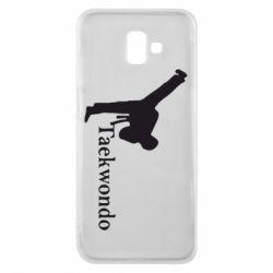 Чехол для Samsung J6 Plus 2018 Taekwondo