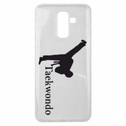 Чехол для Samsung J8 2018 Taekwondo