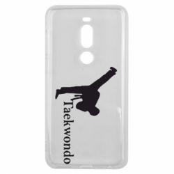 Чехол для Meizu V8 Pro Taekwondo - FatLine