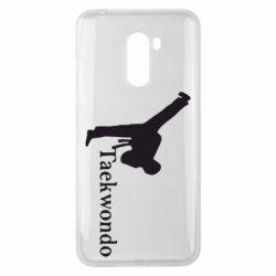 Чехол для Xiaomi Pocophone F1 Taekwondo - FatLine