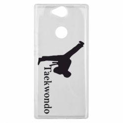 Чехол для Sony Xperia XA2 Plus Taekwondo - FatLine