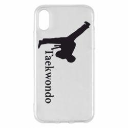 Чехол для iPhone X/Xs Taekwondo
