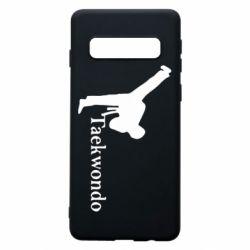 Чехол для Samsung S10 Taekwondo