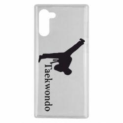 Чехол для Samsung Note 10 Taekwondo