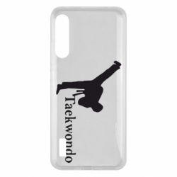 Чохол для Xiaomi Mi A3 Taekwondo
