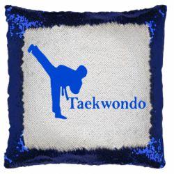 Подушка-хамелеон Taekwondo