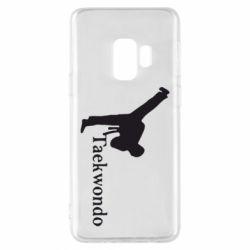 Чехол для Samsung S9 Taekwondo