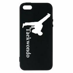 Чехол для iPhone5/5S/SE Taekwondo