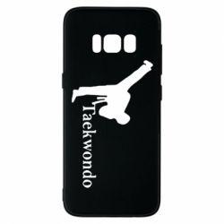 Чехол для Samsung S8 Taekwondo