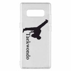 Чехол для Samsung Note 8 Taekwondo