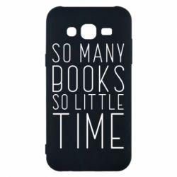 Чохол для Samsung J5 2015 Так багато книг так мало часу