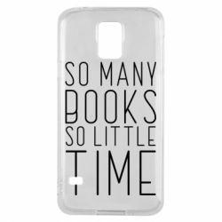 Чохол для Samsung S5 Так багато книг так мало часу
