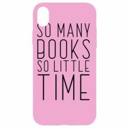 Чохол для iPhone XR Так багато книг так мало часу