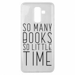 Чохол для Samsung J8 2018 Так багато книг так мало часу