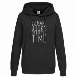 Толстовка жіноча Так багато книг так мало часу