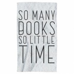 Рушник Так багато книг так мало часу