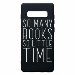 Чохол для Samsung S10+ Так багато книг так мало часу