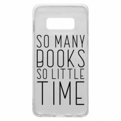 Чохол для Samsung S10e Так багато книг так мало часу