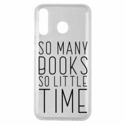 Чохол для Samsung M30 Так багато книг так мало часу