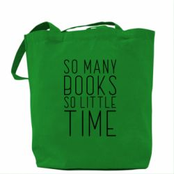 Сумка Так багато книг так мало часу