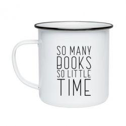 Кружка емальована Так багато книг так мало часу