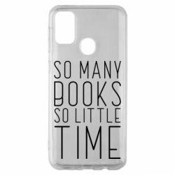 Чохол для Samsung M30s Так багато книг так мало часу