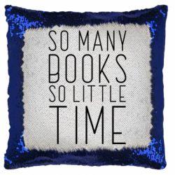 Подушка-хамелеон Так багато книг так мало часу
