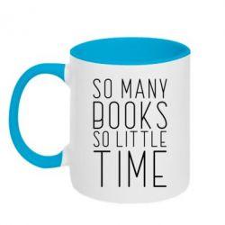 Кружка двоколірна 320ml Так багато книг так мало часу