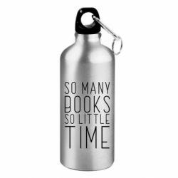 Фляга Так багато книг так мало часу