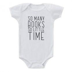 Дитячий бодік Так багато книг так мало часу