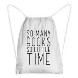 Рюкзак-мішок Так багато книг так мало часу