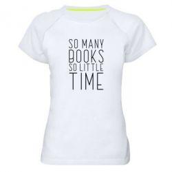 Жіноча спортивна футболка Так багато книг так мало часу
