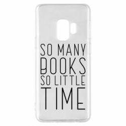 Чохол для Samsung S9 Так багато книг так мало часу