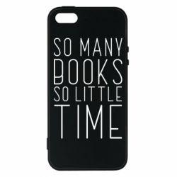 Чохол для iphone 5/5S/SE Так багато книг так мало часу