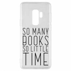 Чохол для Samsung S9+ Так багато книг так мало часу