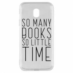 Чохол для Samsung J3 2017 Так багато книг так мало часу