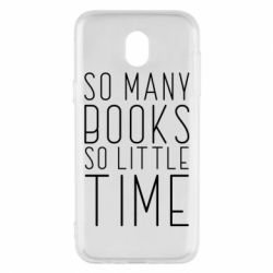 Чохол для Samsung J5 2017 Так багато книг так мало часу