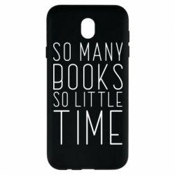 Чохол для Samsung J7 2017 Так багато книг так мало часу