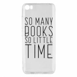 Чохол для Xiaomi Mi5/Mi5 Pro Так багато книг так мало часу