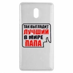Чехол для Nokia 3 Так выглядит лучший папа - FatLine