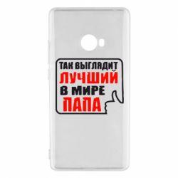 Чехол для Xiaomi Mi Note 2 Так выглядит лучший папа - FatLine