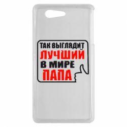 Чехол для Sony Xperia Z3 mini Так выглядит лучший папа - FatLine
