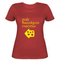 Женская футболка Так выглядит счастье - FatLine