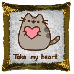 Подушка-хамелеон Take my heart