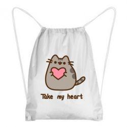 Рюкзак-мішок Take my heart