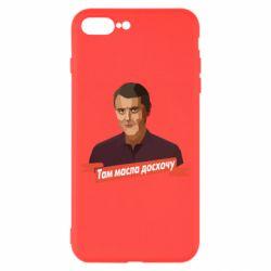 Чохол для iPhone 7 Plus Там Масла Досхочу