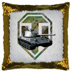 Подушка-хамелеон Tank and WOT game logo
