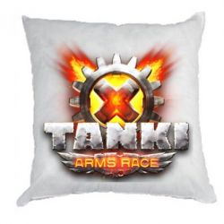 Подушка Tanki arms race