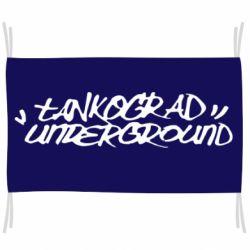 Прапор Tankograd Logo